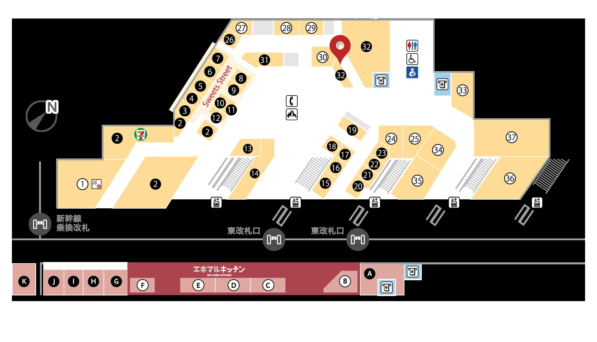 エキマルシェ新大阪内のブックスタジオ