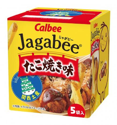Jagabeeたこ焼き味